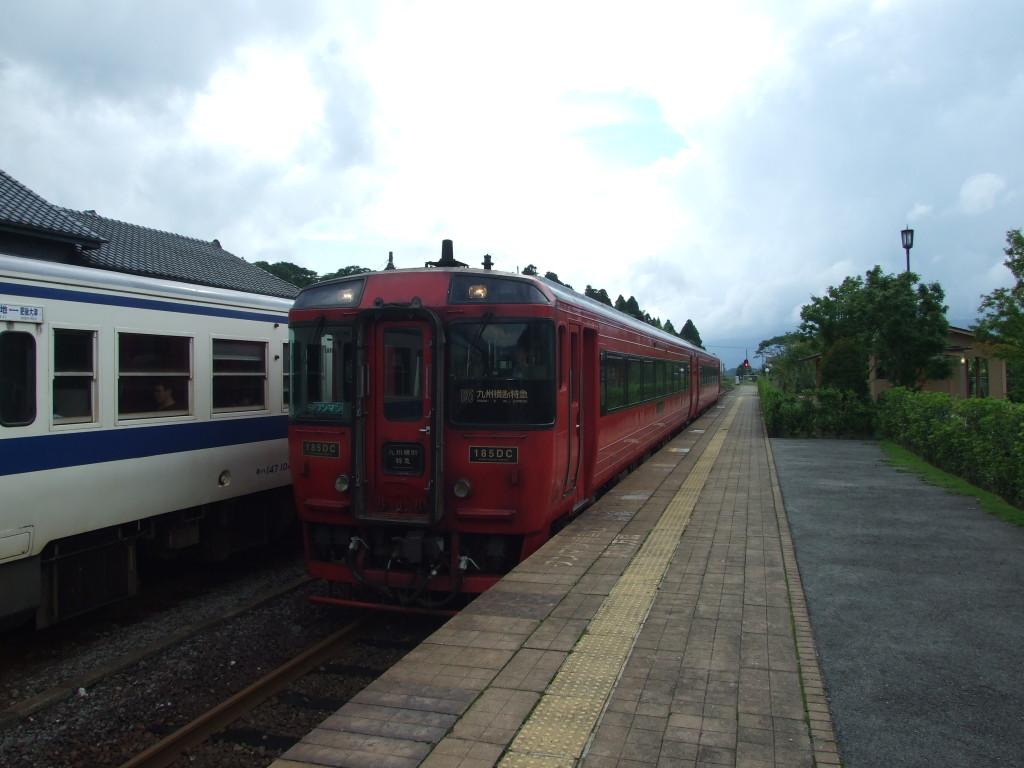 DSCF9055