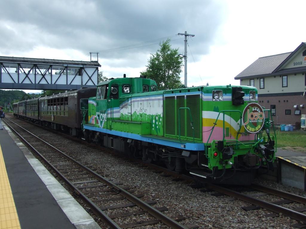 DSCF9253